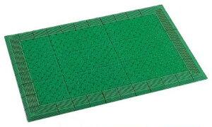 テラモト テラエルボーマット 600×900mm *色をご指定下さい* MR-052-040 【業務用 人工芝 芝生 樹脂製 マット 土砂落とし】