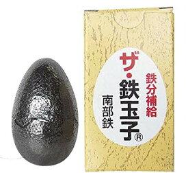 鉄玉子 及源 南部鉄器 ザ・鉄玉子 K25 【即納】