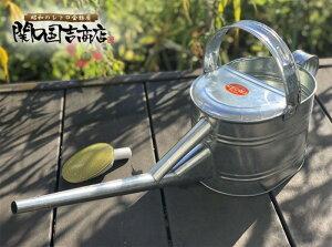 トタン ブリキ ジョーロ 約2L 日本製 【中 3号 ジョーロ ジョウロ じょうろ 如雨露 トタン製 水差し おしゃれ レトロ 約2リットル】