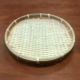 竹製 小ヒゴ平皿 27cm 浅ザル 50-343