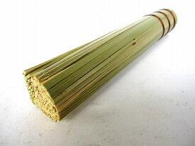 竹製 青竹 ササラ 中 鍋洗い Φ3.5×21 37-331-2