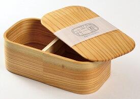 わっぱ 弁当箱 日本の弁当箱 長角 一段 《801855》 【日本製 木製 杉 曲げわっぱ 杉わっぱ ヤマコー てまひま工房】