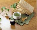 【茶道具・茶器・お茶セット・茶碗】New 茶器茶喜お抹茶セット 彩織部碗 《80618》 日本製 ※商品は画像左の青い碗になります。 ヤマコー ようび