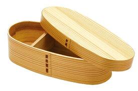 【お弁当箱・木製・ワッパ弁当】 杉・スリムわっぱ弁当  《81037》 ヤマコー ようび