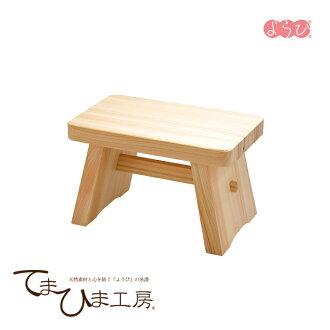 日本製造檜木浴缸椅子(大)《82462》    temahima工房YAMAKO