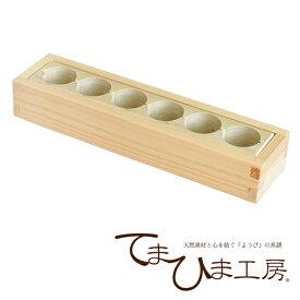 ヤマコー ようび てまひま工房 幕の内6ツ穴《82514》【木製 おにぎり押し型 俵型ご飯 お弁当グッズ】
