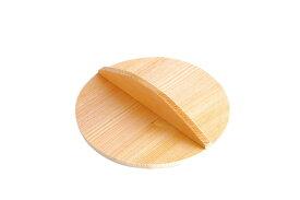 おとし蓋 φ16cm 《825608》 【日本製 木製 さわら ひのき ヤマコー てまひま工房】