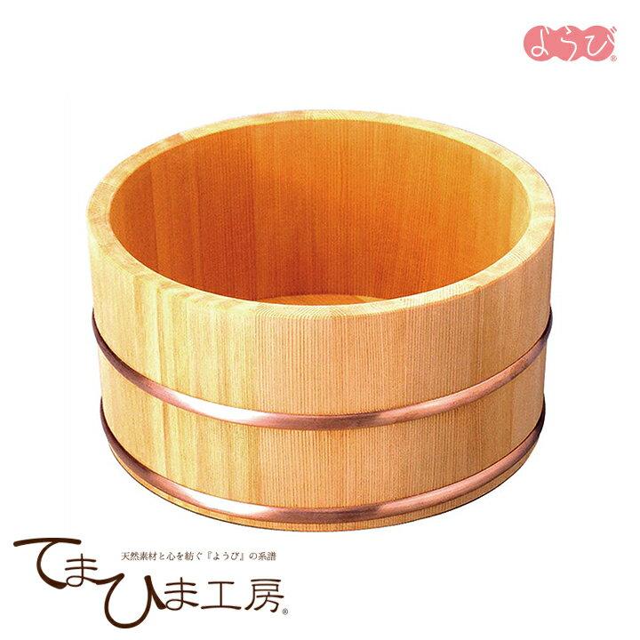 日本製 さわら湯桶 (銅タガ/丸型)《82674》     【木製 檜 桧 ゆおけ 湯おけ 風呂桶 国産】 ヤマコー てまひま工房