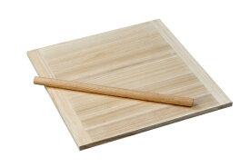 【のし板・そば打ち・蕎麦・ソバ打ち】 のし板 (棒付・脚無) 小 《85296》 ヤマコー ようび