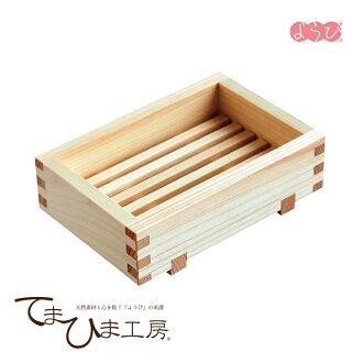 日本製造檜木肥皂箱子(小)《85646》     YAMAKO temahima工房