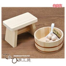 お風呂小町 宴セット(化粧箱入) 湯桶・風呂椅子・湯玉 《85947》     【木製 天然木 お風呂セット ふろいす ゆおけ】 ヤマコー てまひま工房