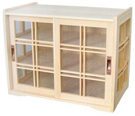 木製 食器棚 ひのきはい帳 (横型) 《880836》 【日本製 蠅帳 ミニ食器棚 保存棚 小棚 檜 桧 ヤマコー てまひま工房】
