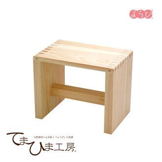 日本製造檜木熱水浴的椅子《88554》temahima工房YAMAKO