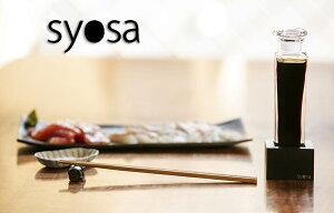 syosa 醤油さし 会津漆器 工芸品【大スタンド 黒漆 仕上げ】醤油差し ガラス