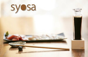 syosa 醤油さし 会津漆器 工芸品【大スタンド 無地 仕上げ】醤油差し ガラス