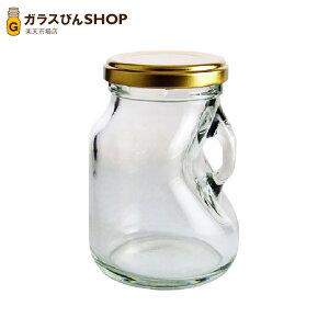 ガラス瓶 蓋付 ジャム瓶 ガラス保存容器 T53ミニストック200 200ml jam jar