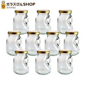 ガラス瓶 蓋付 ジャム瓶 ガラス保存容器 T53ミニストック200 200ml -10本セット- jam jar