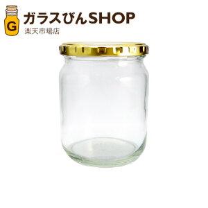 ガラス瓶 蓋付 ジャム瓶 ガラス保存容器 J600 510ml jam jar