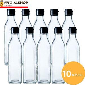ガラス瓶 ドレッシング瓶 SO-300角 【290ml 10本セット】 タレ ボトル ギフト 容器