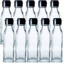 ガラス瓶 ドレッシング・タレ瓶 調味120角-HC-F 120ml -10本セット- sauce bottle