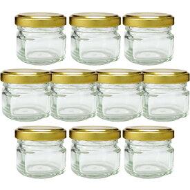 ガラス瓶 蓋付 ジャム瓶 ガラス保存容器 A30 四角 32ml -10本セット- jam jar