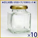 K180180ml-10本セット-jamjar
