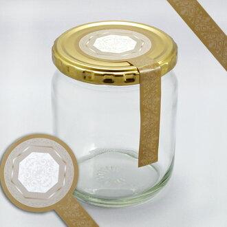 未開封貼紙 C 封緘紙 貼紙 果醬瓶等等  seal