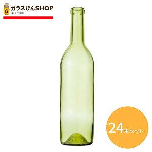 ガラス瓶 酒瓶 ワイン瓶 ワイン720 木口 YG 【720ml 24本セット 】 容器 ボトル
