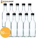 ガラス瓶 酒瓶 ワイン瓶 ワイン360 透明 【360ml 10本セット】 果実酒 ジュース瓶 飲料瓶