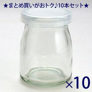 【あす楽対応】プリン ヨーグルトに可愛い小瓶 90ml 【ヨーグルト90 PE CAP 10本セット】 ガラス瓶 蓋付 エッグスラット/90ml jar