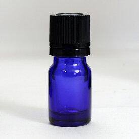 遮光ビン 遮光瓶 ブルー TBG-5 5ml blue glass essential oil bottle