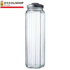 ガラス瓶 パスタ 保存びんCAP付 保存容器 パスタケース おしゃれ 保存瓶