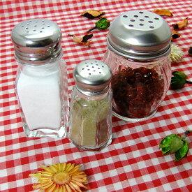 ガラス瓶 スパイスボトル リビー スパイスボトル3本セット Libbey 3set spice bottles