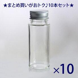 【あす楽対応】お得10本セット!スパイスボトル(70ml) (スパイス70-10本セット-) 調味料びん ガラス瓶 spice bottle