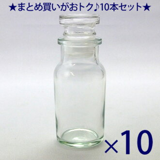 Glass Spice Bottle 66.7 ml (2.25 oz) WAGNER BOTTLE - 1 set (10 bottles) -