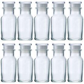 【あす楽対応】ガラス瓶 スパイスボトル ワグナー瓶 樹脂キャップ 中栓付 66.7ml -10本セット- spice bottle