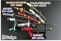 NIKKEN(ニッケン)ONEPIECEPaperknifeワンピースペーパーナイフ4model4モデルWithovertable掛け台付日本製
