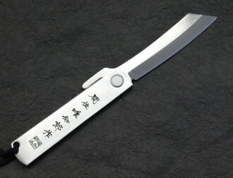 HATTORI ( Hattori ) higo type knife large VG-10 three-layer steel