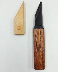 義春(よしはる)ペナント切出しペナント切出ナイフ WB-350 左利き用木柄 プラサヤ 全鋼