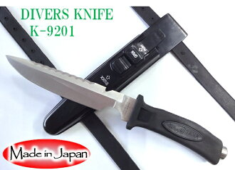 KIKUSUI (Quiche) 9201 divers Knife Stainless bread knife