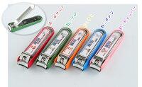 【メール便(B)270円対応商品・同梱不可※代引き不可】NIKKEN(ニッケン)ONEPIECENailclippersワンピースツメキリ5model5モデル日本製