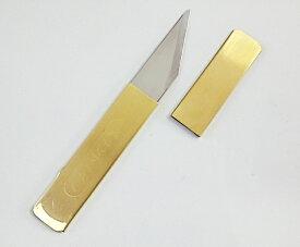 義春(よしはる)ペナント切出しペナントナイフ SS真鍮 薄型切出し【10本までメール便 270円 対応商品・同梱不可 ※代引き不可】