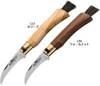 OLDBEARオールドベアMushroomKnifeマッシュルームナイフきのこキノコフォールディングナイフきのこ取用ナイフブラシ付ナイフ折り畳みナイフ2タイプオリーブウォールナット【】