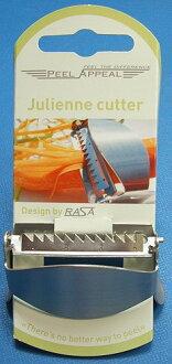 PEEL APEEL Peel appeal Julienne cutter ( shredded )