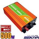 500W正弦波インバーターソーラー電源をAC100V/110Vで使用