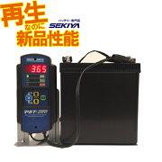 S34B20R365GSユアサユアサ製厳選した回収バッテリーを特殊な装置にて再生、バッテリー試験機を保有する唯一の工場で生産