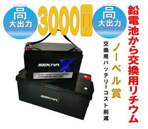 交換用に3000回使用可能リチウム電池登場、小学生でも組立られるポータブル電源キットに使えるリチウム 240AHリチウム電池★3072Wh容量◎高容量寿命3000Cycleエアコンも回せるリン酸鉄バッテリ