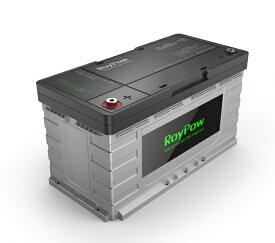 すぐに交換する鉛電池から「ノーベル賞評価のリチウム電池」3000サイクルの長寿命と充電時間の短縮、メンテナンス不要による「コスト70%削減」12V100Ahリチウム電とお勧め!サポート万全の株式会社関谷 電話:0985-78-1350