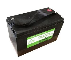 【ポイント最大48倍】3000回使える リチウムサイクルバッテリー 100AH 1280Wh 12V LiFeP04 すぐ劣化する鉛電池から「ノーベル賞評価のリチウム電池」へ交換 3000サイクルの長寿命 充電時間の大幅