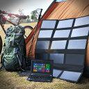 折りたたみソーラーパネル ソーラーチャージャー 100w 12v 18v iSolar技術で急速充電 スマホ モバイル IPhone ノート…